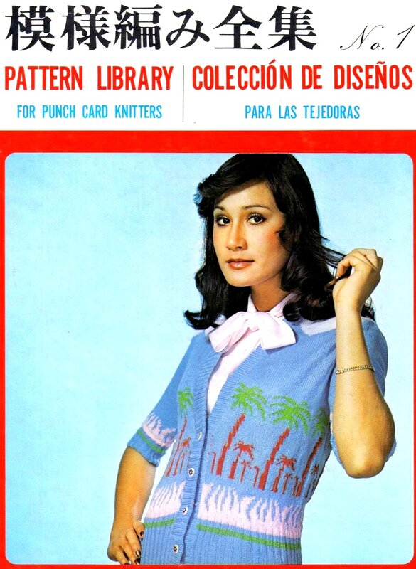 Pattern Library for Punch Card Knitters №1 1973