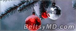 Новогодний негатив — праздничные происшествия