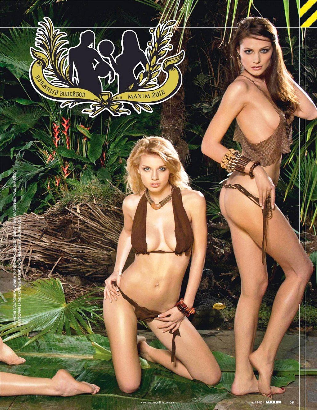 пляжные волейболистки - фотомодели в журнале Maxim Украина, май 2013