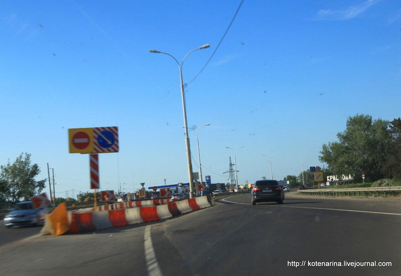 М4 Дон Краснодарский край ремонт мост Кубань 1341 км