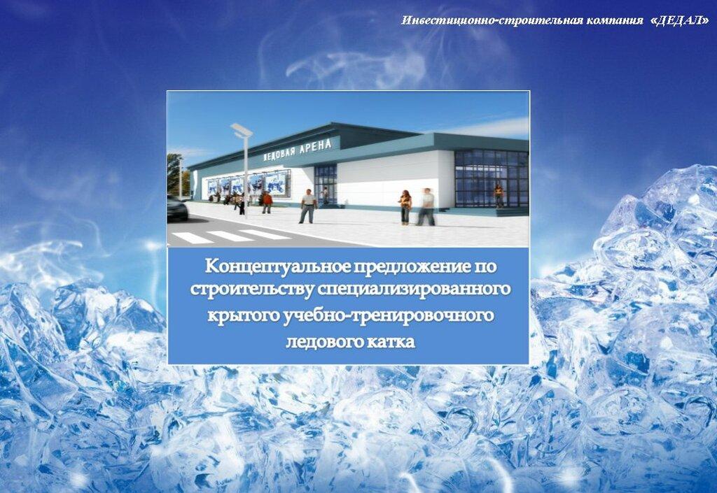 http://img-fotki.yandex.ru/get/5624/125057399.2e/0_a529c_75809420_XXL