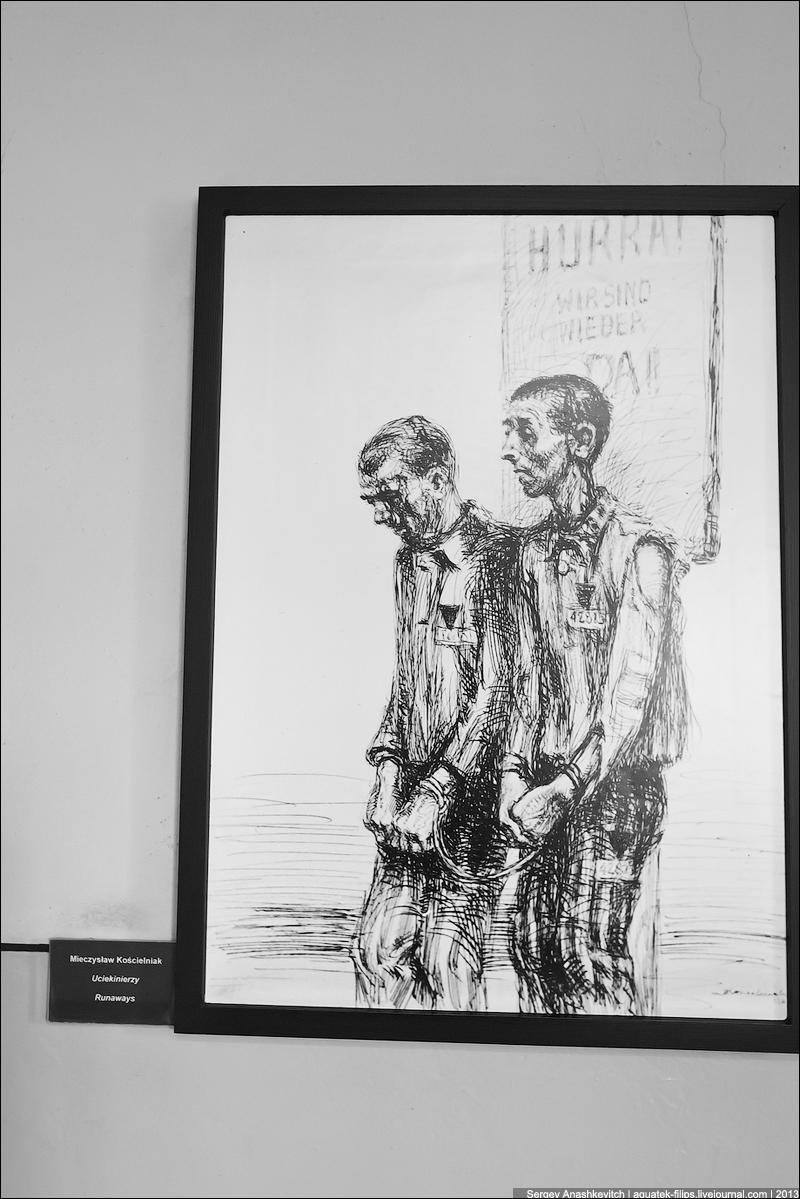 Рисунки узников Освенцима. 0_b8500_54b052ba_orig