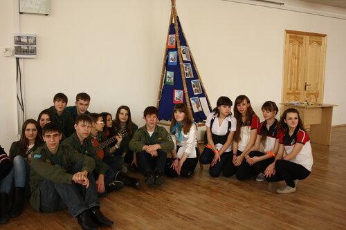 День детско – юношеской организации