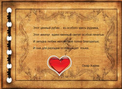 http://img-fotki.yandex.ru/get/5624/133532732.18/0_8f3f4_3244af8c_L.jpg