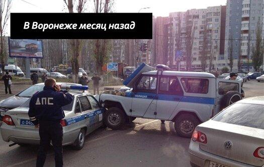Воронежская полиция
