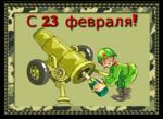 c 23 atdhfkz-1.png