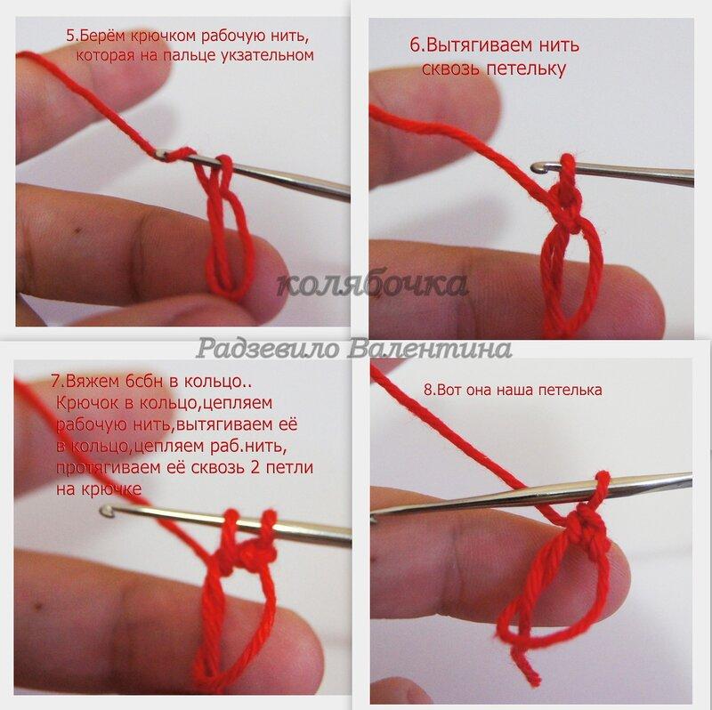 Вязание как начать вязать