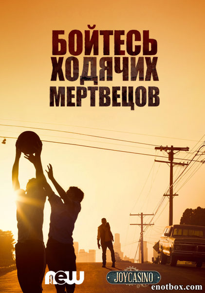 Бойтесь ходячих мертвецов / Fear the Walking Dead - Полный 1 сезон [2015, WEB-DLRip, HDTVRip | WEB-DL 1080p, HDTV 720p] (LostFilm | AMC | NewStudio)