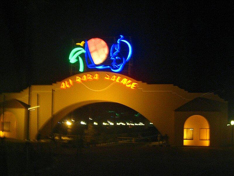 Хругада. Шоу 1001 ночь - поющие фонтаны в Египте, в отеле Альф Лейла Ва Лейла - Фонтаны, Отели, Ночные, Музей, Концерт - hurgada, egypt