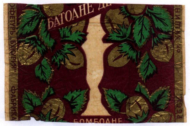 http://img-fotki.yandex.ru/get/5624/191473050.17/0_db573_e26cf991_XL.jpg height=297