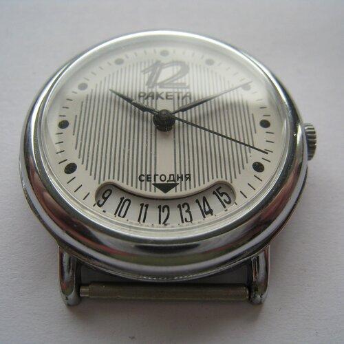 [Vends] RAKETA Open Calendar USSR RUSSIAN MECHANICAL 2614.H SOVIET 0_ac021_7bdc41e4_L