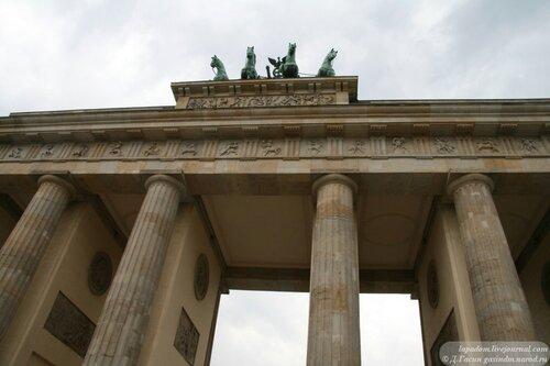 Берлин фотопривет