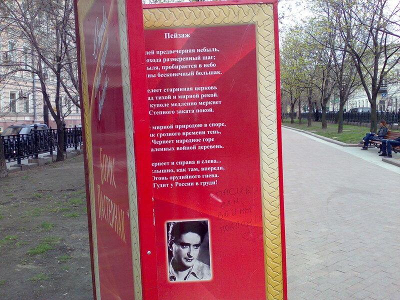 """""""Таджики"""" перепутали стихи великих поэтов"""