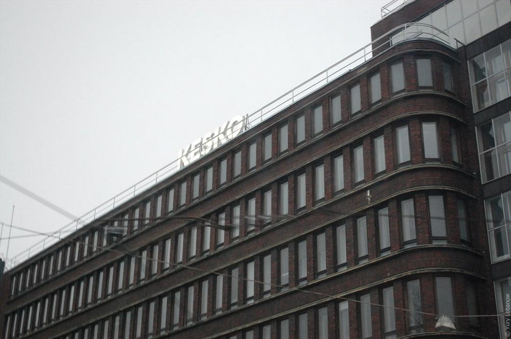Хельсинки Лизинговая компания «Кеско»