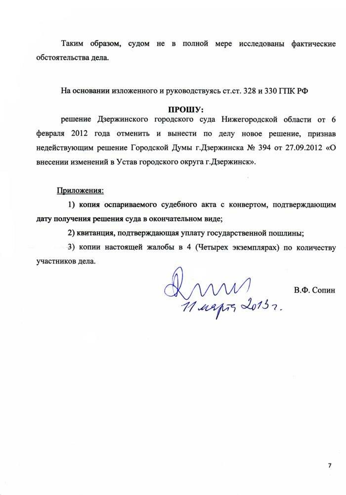 http://img-fotki.yandex.ru/get/5624/31713084.4/0_bdc0e_52a9ade5_XXL.jpeg.jpg