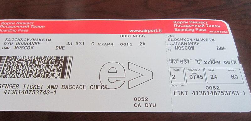 Санкт-Петербург, просп билеты в армению из москвы коричневые пятнышки