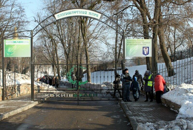 Ворота Печерского ландшафтного заповедника
