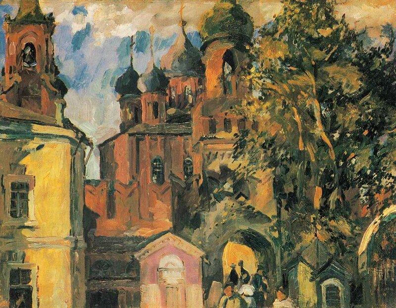 Лентулов, Кремль. Тула. 1931 год.