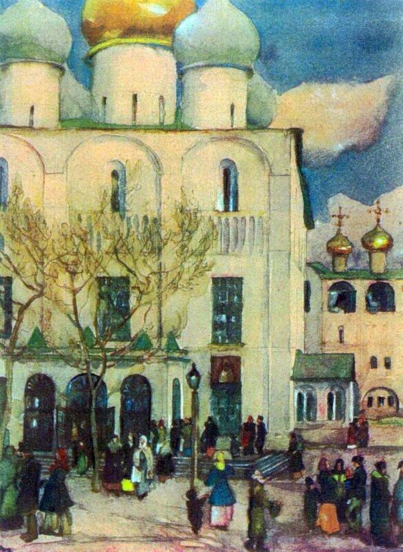 К. Ф. Юон.  1910-е . Первый день Пасхи.