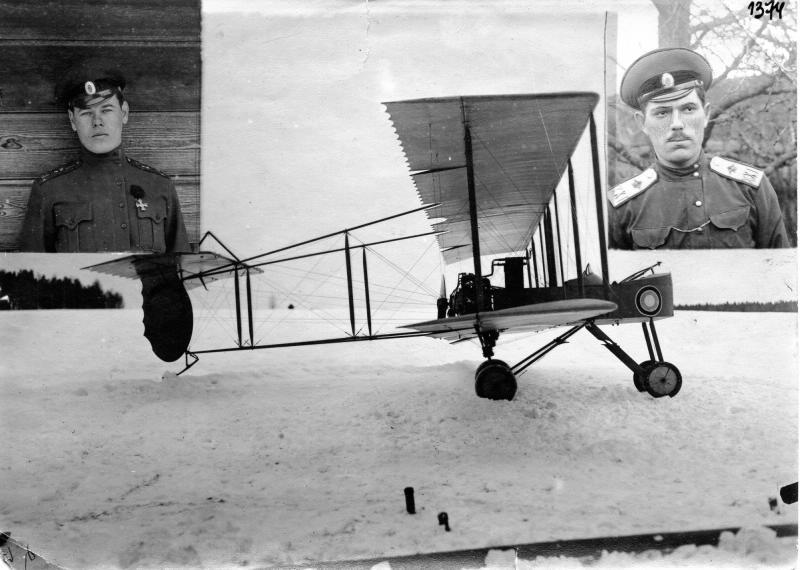 Летчики, погибшие в воздушном бою с немецким истребителем. 1917.jpg