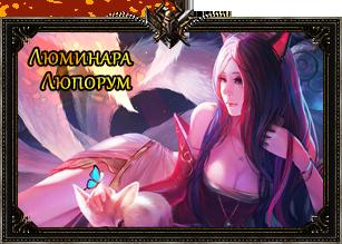 https://img-fotki.yandex.ru/get/5624/47529448.c7/0_caf67_d77c1236_orig.png