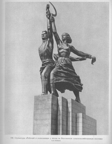 Открытка 1939 года