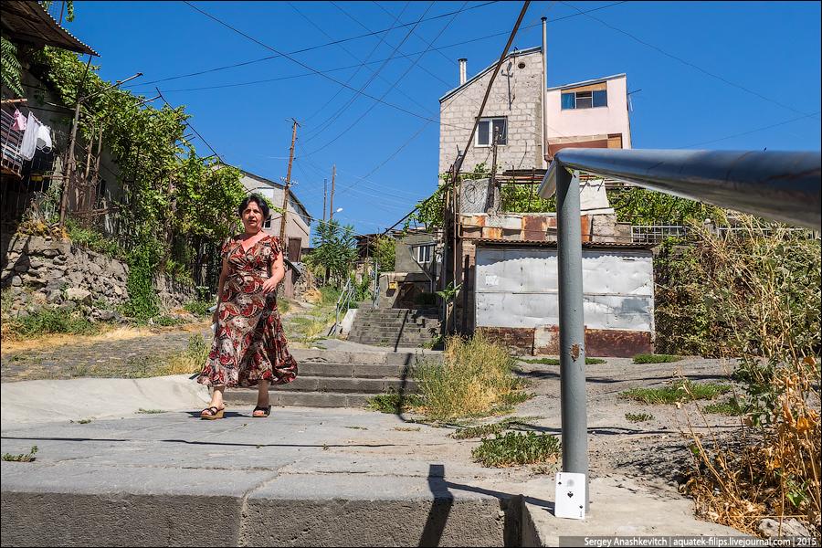 Район Конд, Ереван