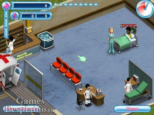 Несерьёзные игры. Веселая больница: Неотложка