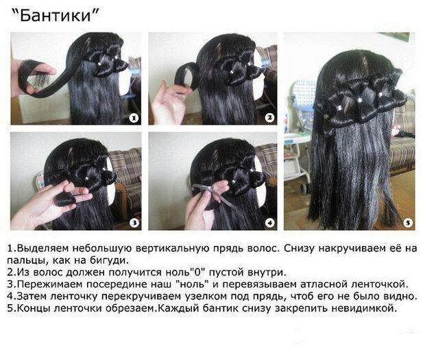 Бантики для волос своими руками пошаговая инструкция