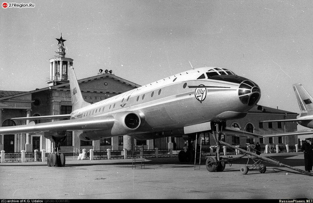 Аэропорт Хабаровска 1964 год