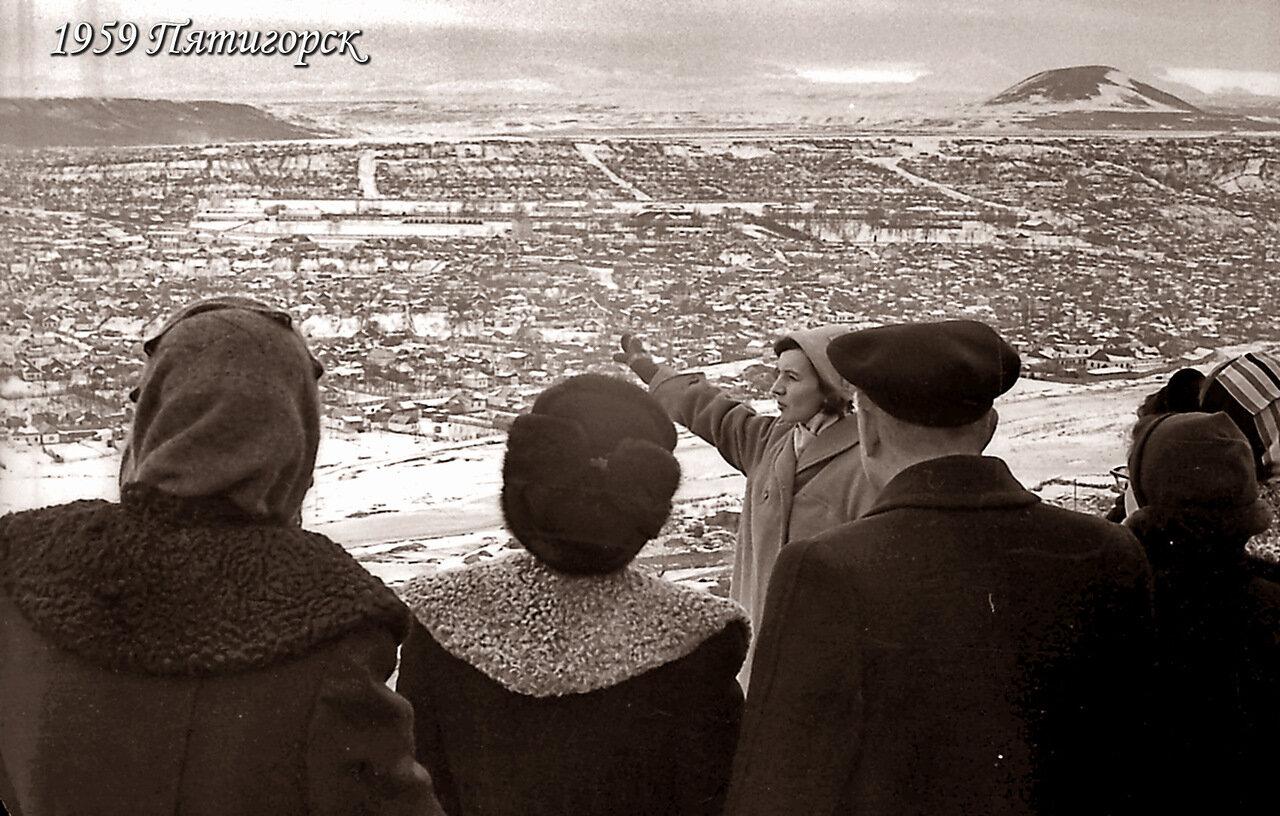 8. Пятигорск. 1959 год. Экскурсия с гидом.