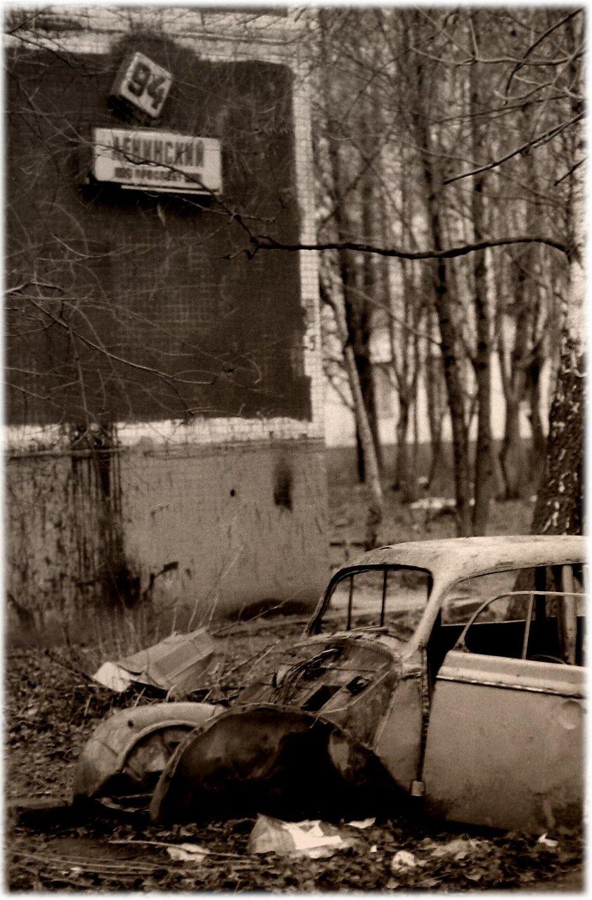 Москва, Юго-запад, начало 90-х.