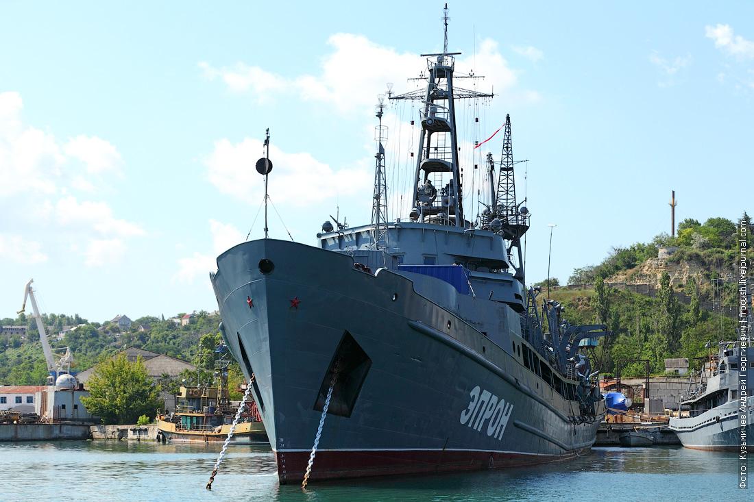 Спасательное судно Эпрон