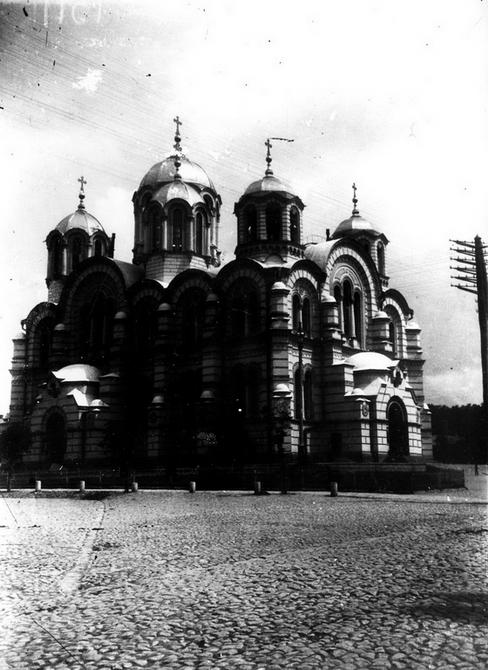 1944. общий вид Владимирского собора