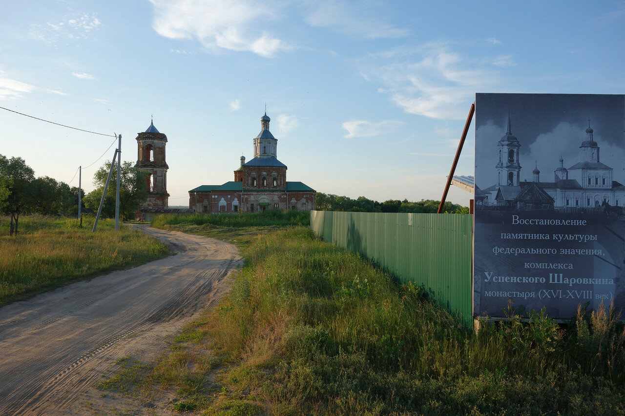 храм (собор монастыря) в селе Ильинское