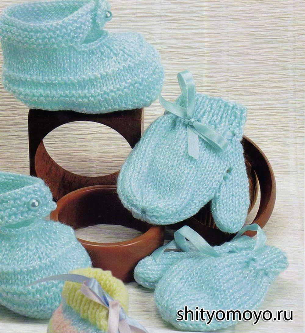 Вязание спицами детям варежки до года 149