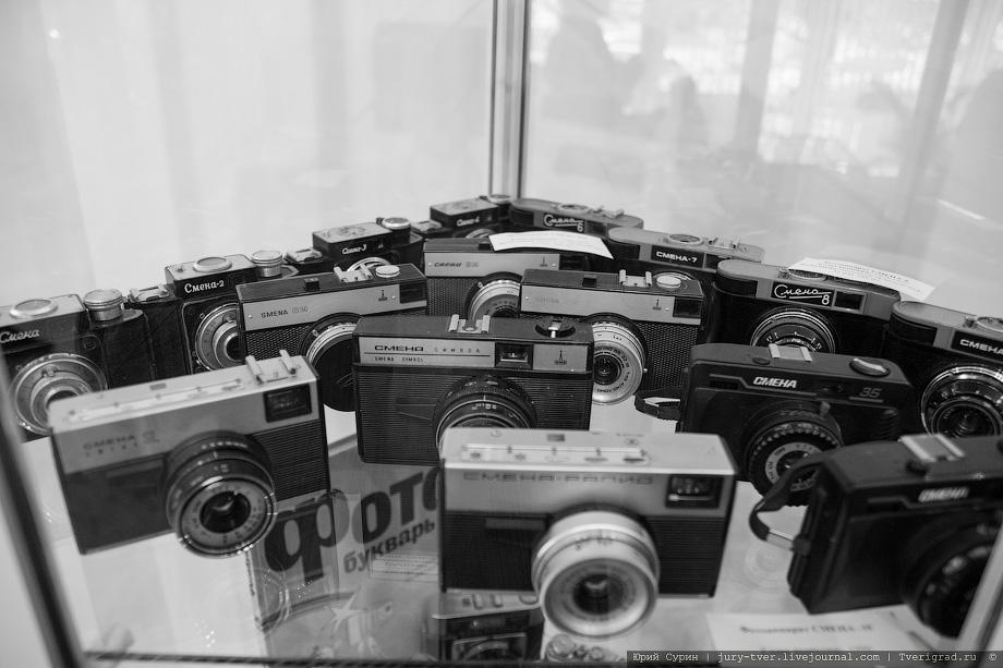 дикая выходка интернет фотомагазины в твери ненужной сделанный, давыдовской