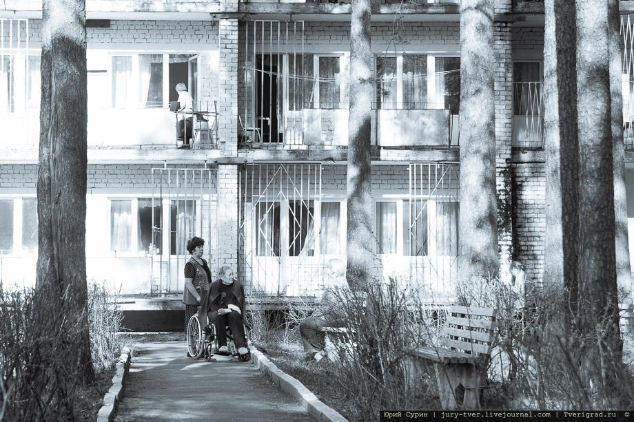 Тверской дом-интернат для престарелых и инвалидов отзывы дом престарелых в псковской области