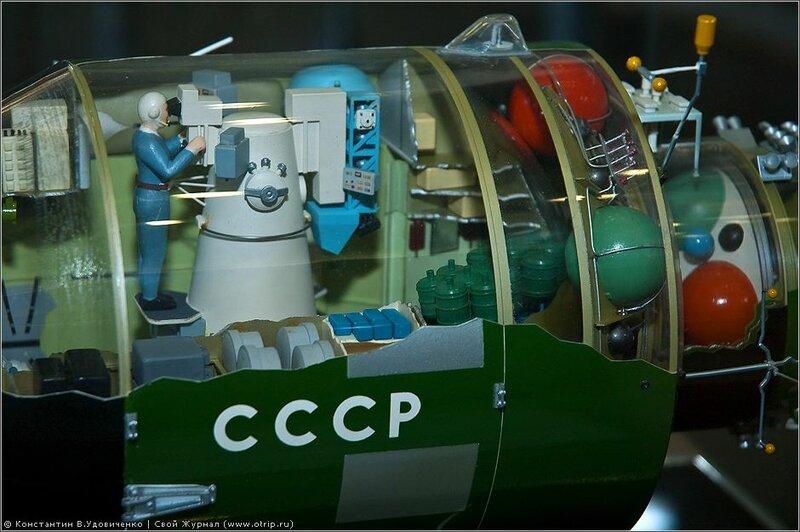 Музей Истории Космонавтики. Калуга.