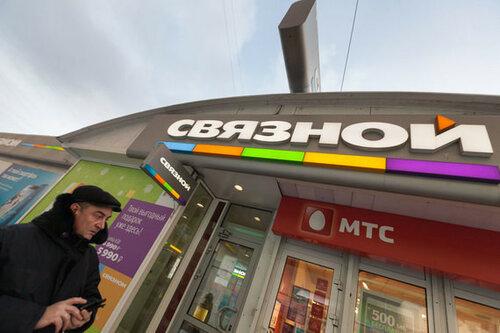 """""""Связной"""" предъявил компании МТС иск на 77 млрд рублей"""