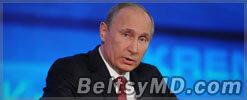 Закон о запрете усыновления российских детей американцами