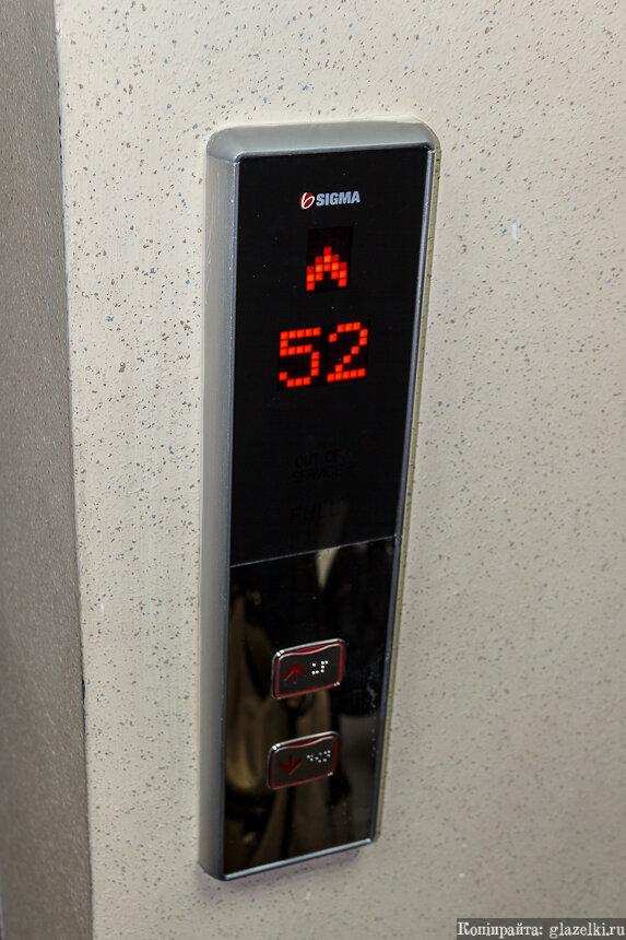 БЦ Высоцкий. Лифт. 52-й этаж.
