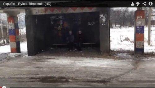 Клип Скрябина про Украину