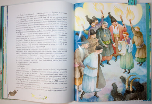 Онлайн читать книгу по английскому языку 7 класс афанасьева михеева