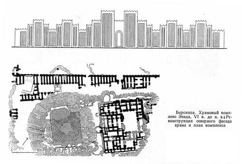 Храмовый комплекс Эзида в Борсиппе, план, реконструкция северного фасада