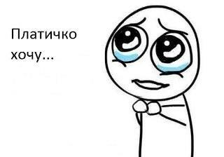 http://img-fotki.yandex.ru/get/5625/18026814.4e/0_7196a_6ac8908e_L.jpg