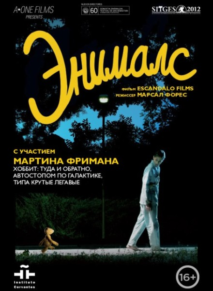 Энималс / Animals (2012) WEB-DLRip + DVDRip