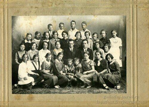 Фото 1937