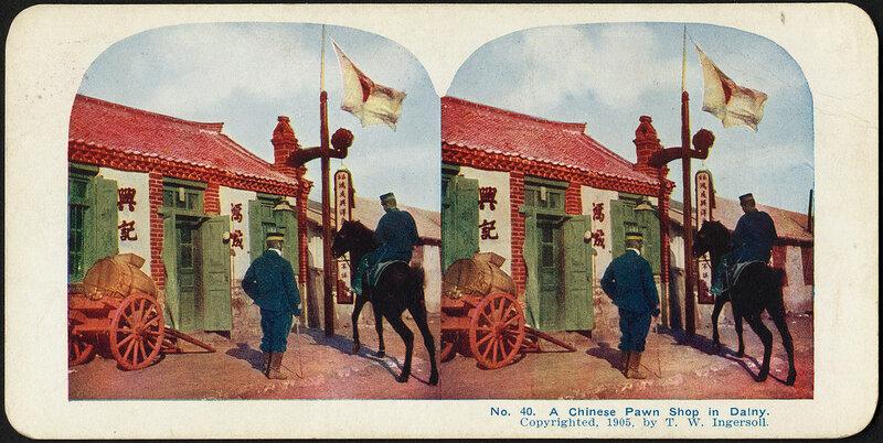 Цветные фотографии русско японской войны 0 146594 f9b4529b XL