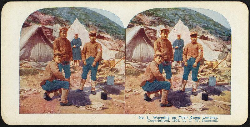 Цветные фотографии русско японской войны 0 146598 a39691b8 XL